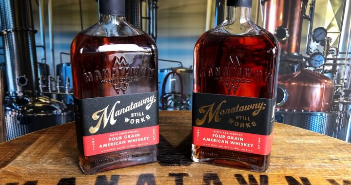 "Philadelphia's Manatawny Still Works celebrates its sixth anniversary by bottling one of its ""best whiskeys yet!"""